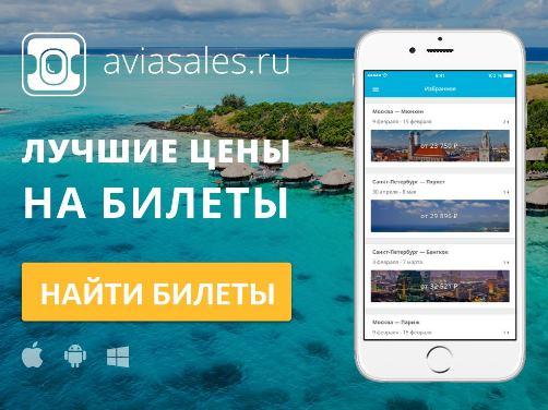 Авиабилеты купить дешево онлайн санкт петербург