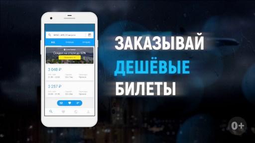 Купить билеты олимпийский Москва концерты